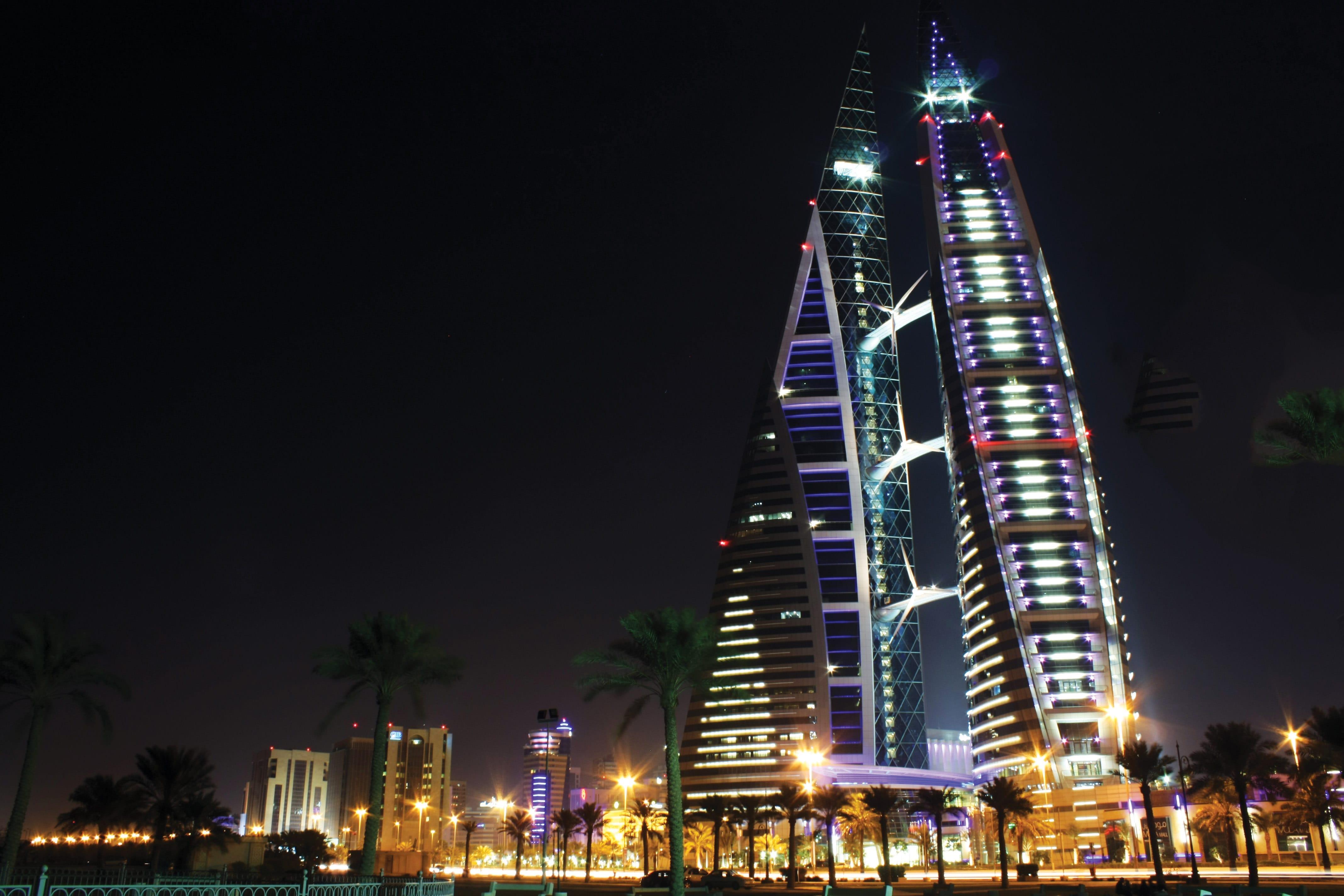 Бахрейнский торговый центр, Манама